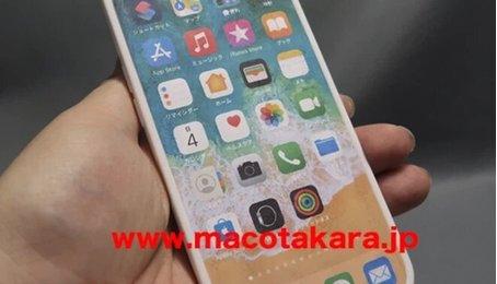 Lộ diện hình ảnh 3D của iPhone 13, cuối cùng thì tai thỏ cũng thay đổi?
