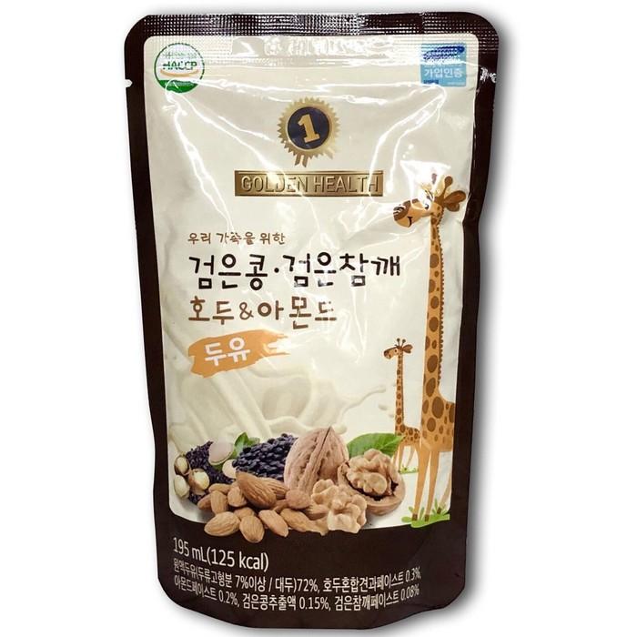 Sữa Óc Chó Hàn Quốc 195ml (1 thùng đóng gói 20 bịch)