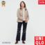 Áo khoác lông vũ siêu nhẹ nữ dòng Ultra Light Down của Uniqlo